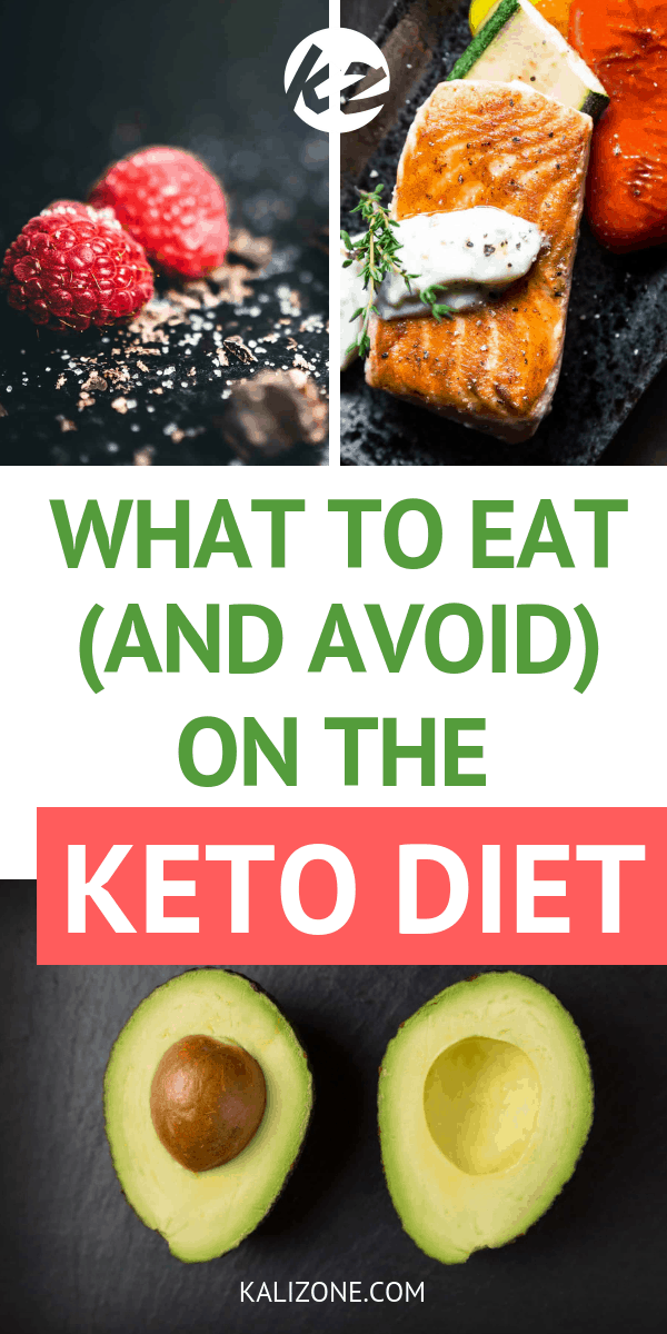 Not sure which foods you should be eating (and which you should avoid)? This guide will help you out!